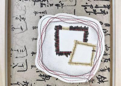 Schwarzer und weißer Reis, Japanische Schrift, Nähgarn, Bleistift, Pigmentliner