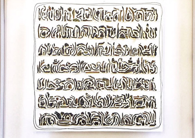 Assemblage, 2019, Teeblätter schwarzer Darjeeling, säurefreies Zeichenpapier, Holzleim Maße: 15 cm x 15 cm